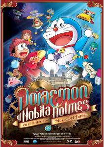 peliculas de comedia cine online doraemon nobita holmes